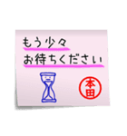 本田さん専用・付箋でペタッと敬語スタンプ(個別スタンプ:18)
