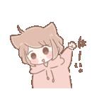 猫耳女子と猫耳男子(個別スタンプ:01)