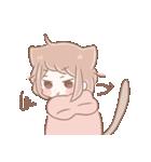 猫耳女子と猫耳男子(個別スタンプ:04)