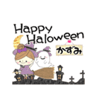 マフィのイベントメッセージ♪かずみ(個別スタンプ:01)