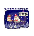 マフィのイベントメッセージ♪かずみ(個別スタンプ:02)