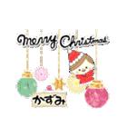 マフィのイベントメッセージ♪かずみ(個別スタンプ:03)