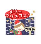 マフィのイベントメッセージ♪かずみ(個別スタンプ:04)
