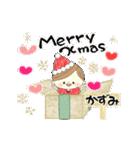 マフィのイベントメッセージ♪かずみ(個別スタンプ:05)