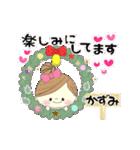 マフィのイベントメッセージ♪かずみ(個別スタンプ:06)