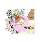 マフィのイベントメッセージ♪かずみ(個別スタンプ:07)