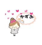 マフィのイベントメッセージ♪かずみ(個別スタンプ:08)