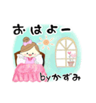 マフィのイベントメッセージ♪かずみ(個別スタンプ:09)