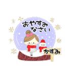 マフィのイベントメッセージ♪かずみ(個別スタンプ:10)