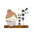 マフィのイベントメッセージ♪かずみ(個別スタンプ:12)