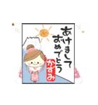 マフィのイベントメッセージ♪かずみ(個別スタンプ:13)