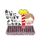 マフィのイベントメッセージ♪かずみ(個別スタンプ:15)