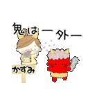 マフィのイベントメッセージ♪かずみ(個別スタンプ:16)