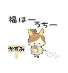 マフィのイベントメッセージ♪かずみ(個別スタンプ:17)