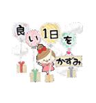 マフィのイベントメッセージ♪かずみ(個別スタンプ:21)