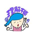 進め!OL街道(個別スタンプ:08)