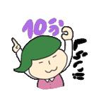 進め!OL街道(個別スタンプ:15)
