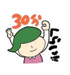 進め!OL街道(個別スタンプ:29)