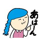 進め!OL街道(個別スタンプ:31)