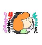 進め!OL街道(個別スタンプ:36)