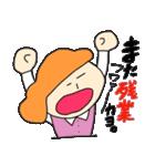 進め!OL街道(個別スタンプ:38)