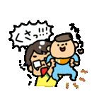夫婦で使う子育てスタンプ~パパ編~(個別スタンプ:02)