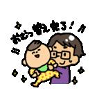 夫婦で使う子育てスタンプ~パパ編~(個別スタンプ:03)