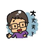 夫婦で使う子育てスタンプ~パパ編~(個別スタンプ:08)