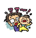 夫婦で使う子育てスタンプ~パパ編~(個別スタンプ:24)
