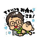 夫婦で使う子育てスタンプ~パパ編~(個別スタンプ:30)