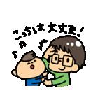 夫婦で使う子育てスタンプ~パパ編~(個別スタンプ:35)