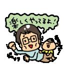 夫婦で使う子育てスタンプ~パパ編~(個別スタンプ:39)