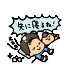 夫婦で使う子育てスタンプ~パパ編~(個別スタンプ:40)