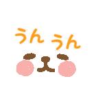 ソフトトーンカラーでか文字顔【日常会話】(個別スタンプ:09)