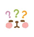 ソフトトーンカラーでか文字顔【日常会話】(個別スタンプ:14)
