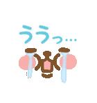 ソフトトーンカラーでか文字顔【日常会話】(個別スタンプ:15)