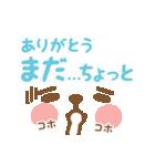 ソフトトーンカラーでか文字顔【日常会話】(個別スタンプ:35)