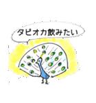 比較的ゆるめな魚と動物たち図鑑(日常編)(個別スタンプ:01)