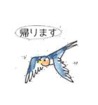 比較的ゆるめな魚と動物たち図鑑(日常編)(個別スタンプ:04)