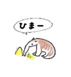 比較的ゆるめな魚と動物たち図鑑(日常編)(個別スタンプ:05)