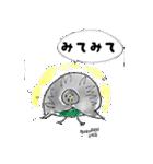 比較的ゆるめな魚と動物たち図鑑(日常編)(個別スタンプ:06)