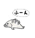 比較的ゆるめな魚と動物たち図鑑(日常編)(個別スタンプ:08)