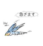比較的ゆるめな魚と動物たち図鑑(日常編)(個別スタンプ:11)