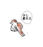 比較的ゆるめな魚と動物たち図鑑(日常編)(個別スタンプ:12)