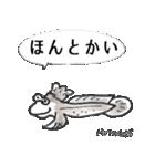 比較的ゆるめな魚と動物たち図鑑(日常編)(個別スタンプ:18)