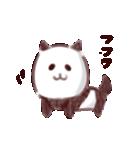 パンダのような犬のような(個別スタンプ:01)