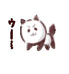 パンダのような犬のような(個別スタンプ:02)