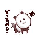 パンダのような犬のような(個別スタンプ:04)
