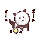 パンダのような犬のような(個別スタンプ:07)