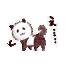 パンダのような犬のような(個別スタンプ:20)